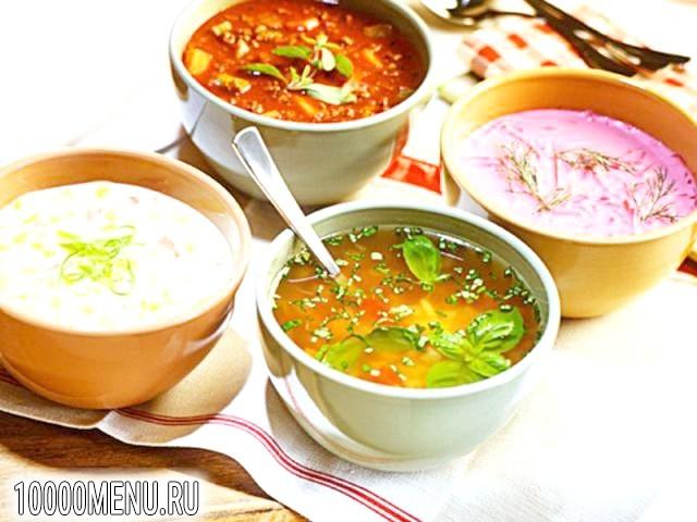 Що таке суп? види супів