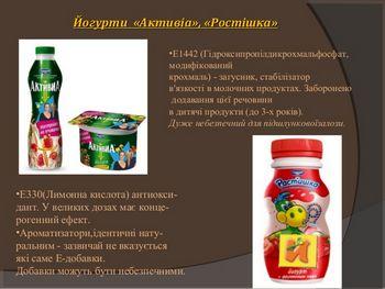 Харчової підсилювач смаку е621. шкоду харчового підсилювача смаку е621