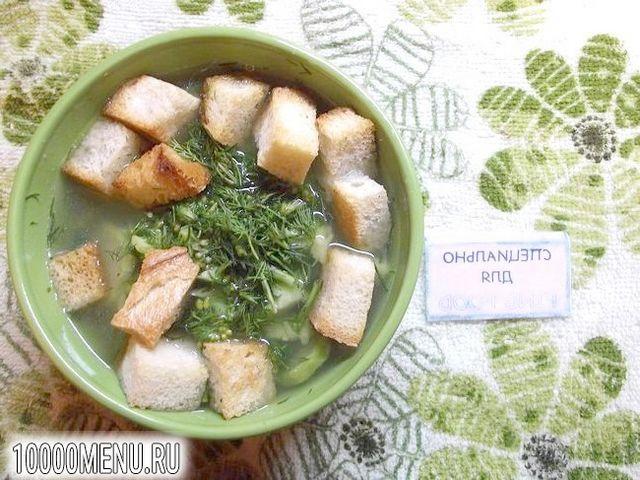 Фото - Густий суп з брокколі - фото 13 кроку