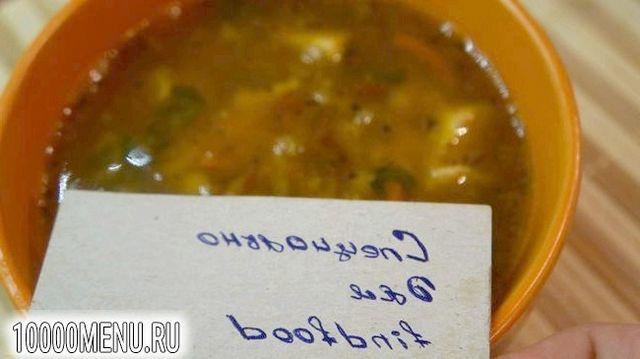 Фото - Італійський суп з сочевицею і дрібної пастою - фото 12 кроку