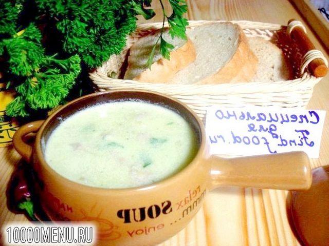 Фото - Суп пюре з цукіні з фрикадельками - фото 10 кроку