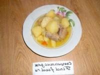 Як приготувати картопля тушкована з качкою - рецепт