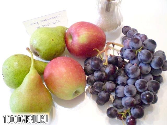 Фото - Компот з яблук груш та винограду - фото 1 кроку