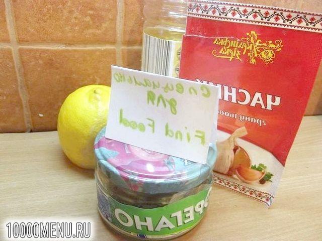 Фото - Лимонний соус для морепродуктів - фото 1 кроку