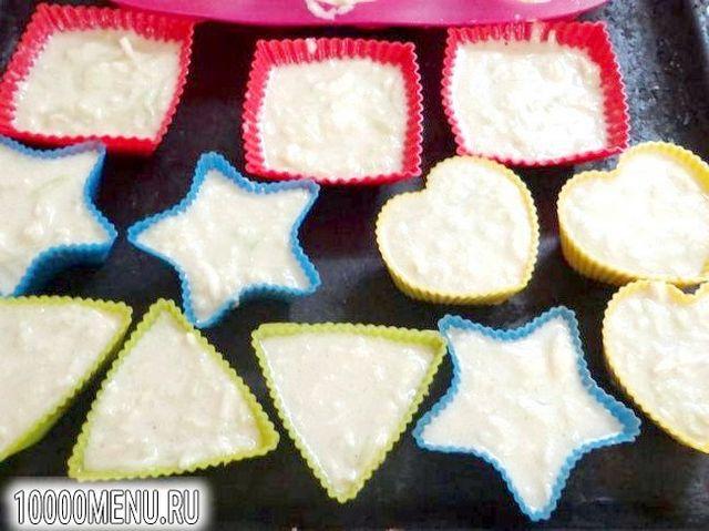 Фото - Мафіни з кабачка і сиру - фото 5 кроку