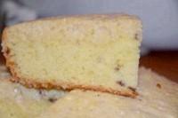 Як приготувати масляний кекс в мультиварці - рецепт