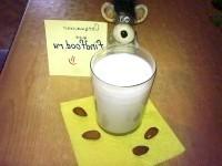 Як приготувати мигдальне молочко - рецепт