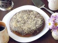 Як приготувати мармуровий пиріг в мультиварці - рецепт