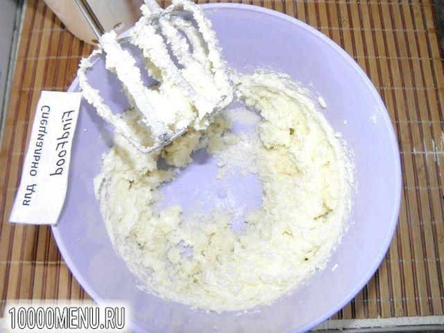 Фото - Мармуровий пиріг в мультиварці - фото 3 кроки