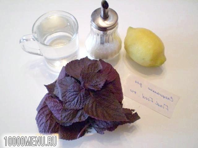 Фото - Напій з фіолетового базиліка - фото 1 кроку