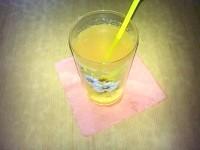 Як приготувати напій вітамінний - рецепт