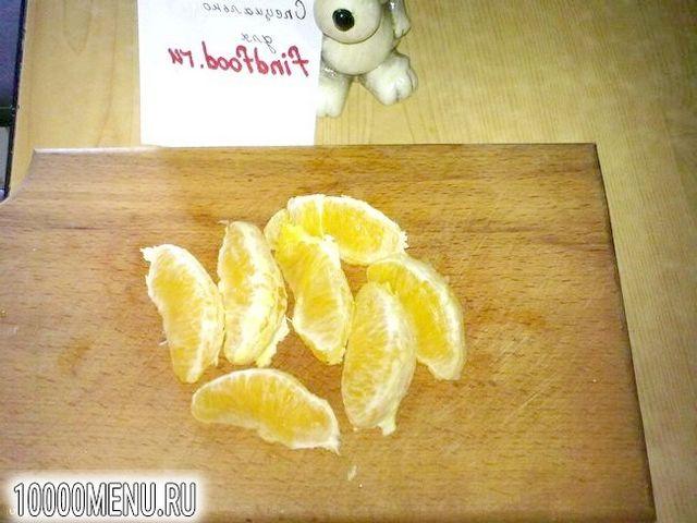 Фото - Напій Вітамінний - фото 1 кроку