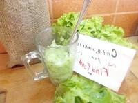 Як приготувати огірковий дип - рецепт