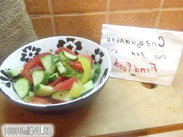 Фото - Оригінальна заправка овочевого салату - фото 3 кроки