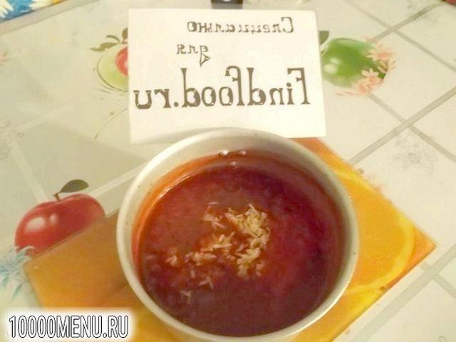 Фото - Гострий томатний соус - фото 5 кроку