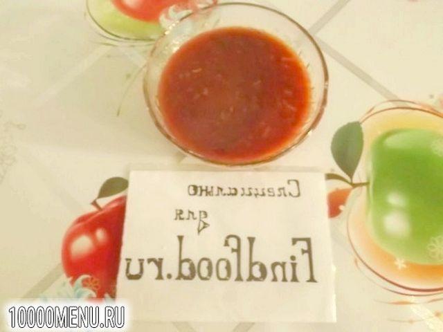 Фото - Гострий томатний соус - фото 6 кроку