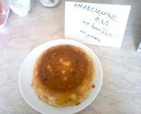 Як приготувати овочевий пиріг в мультиварці - рецепт