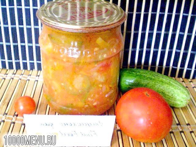 Фото - Овочевий салат на зиму - фото 10 кроку