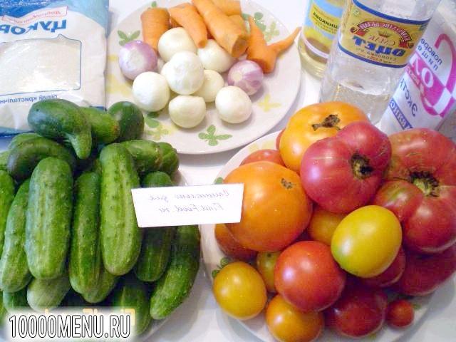 Фото - Овочевий салат на зиму - фото 1 кроку