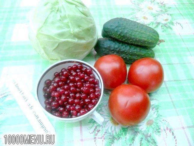 Фото - Овочевий салат з червоною смородиною - фото 1 кроку