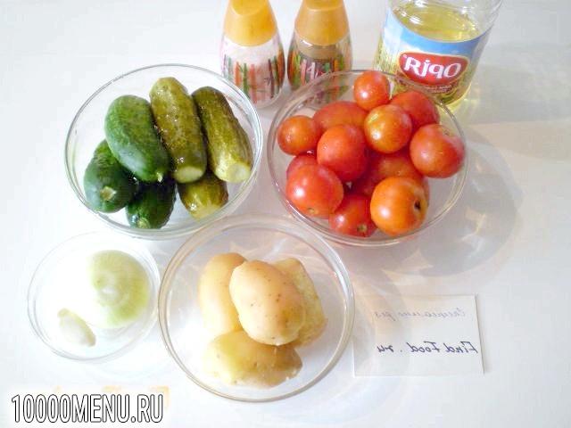 Фото - Овочевий салат з теплим картоплею - фото 1 кроку