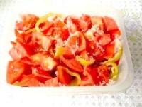 Як приготувати овочеву суміш заморожену - рецепт