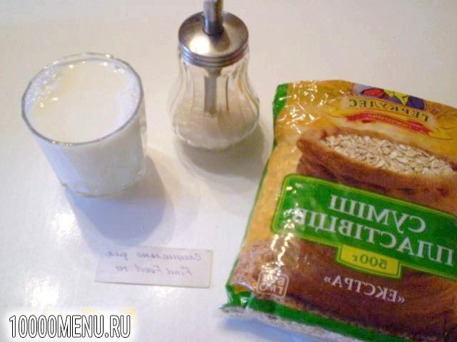 Фото - Вівсянка на молоці - фото 1 кроку