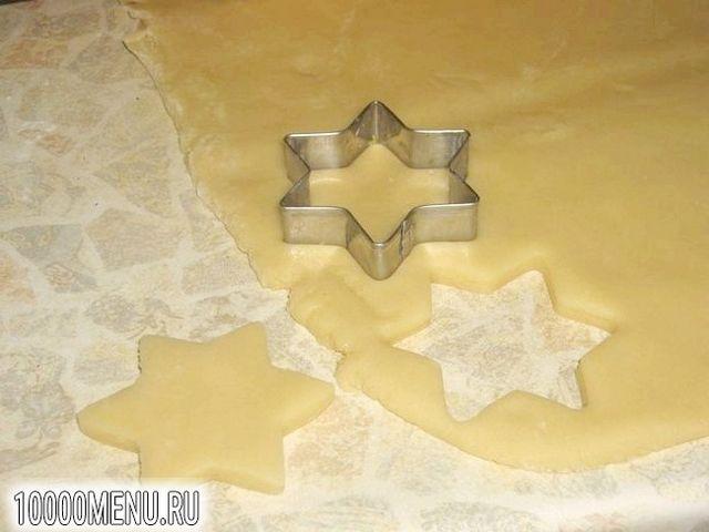 Фото - Печиво на огіркового розсолу - фото 2 кроки