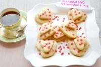 Як приготувати печиво пісочне два сердечка - рецепт