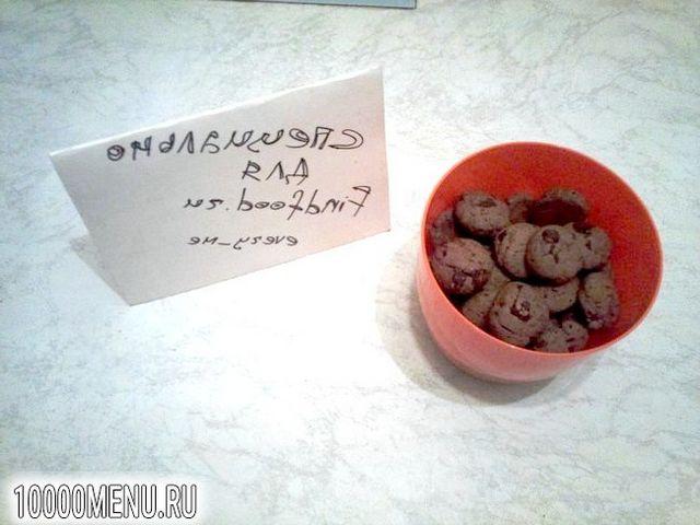 Фото - Печиво з шматочками шоколаду - фото 11 кроку