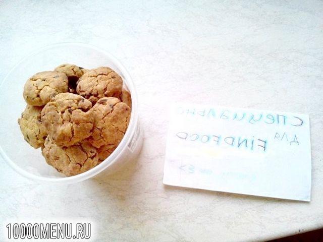 Фото - Печиво з насінням на фруктозі - фото 8 кроку