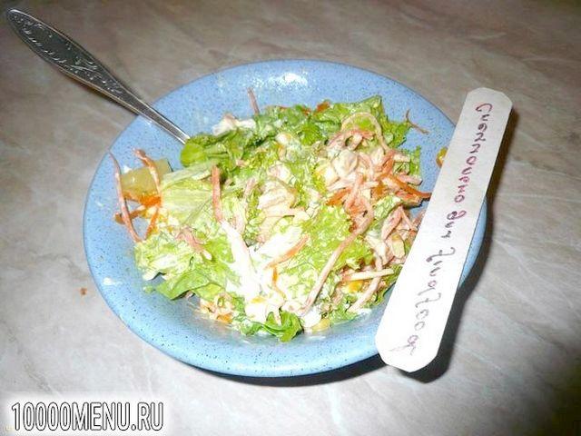 Фото - Пікантний салатик за п'ять хвилин - фото 4 кроки