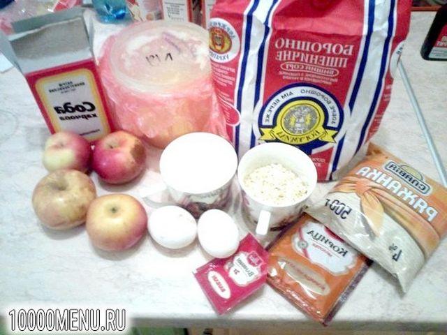 Фото - Пиріг з яблуками - фото 1 кроку