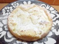 Як приготувати пиріг з сиром - рецепт