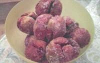 Як приготувати тістечка персик - рецепт