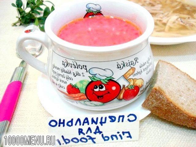 Фото - Польський червоний борщ - фото 14 кроку