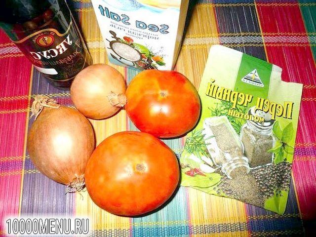 Фото - Помідорно-цибулевий салат - фото 1 кроку