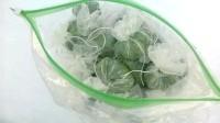 Як приготувати порційний заморожену петрушку на зиму - рецепт