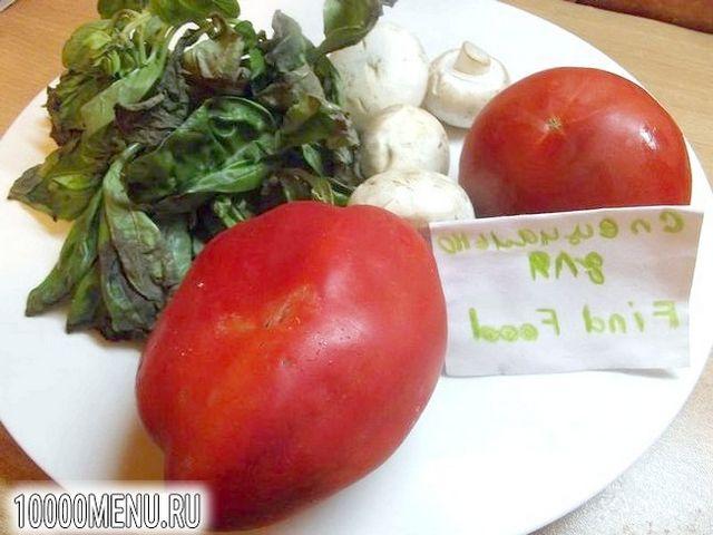 Фото - Порційний овочевий салат - фото 1 кроку