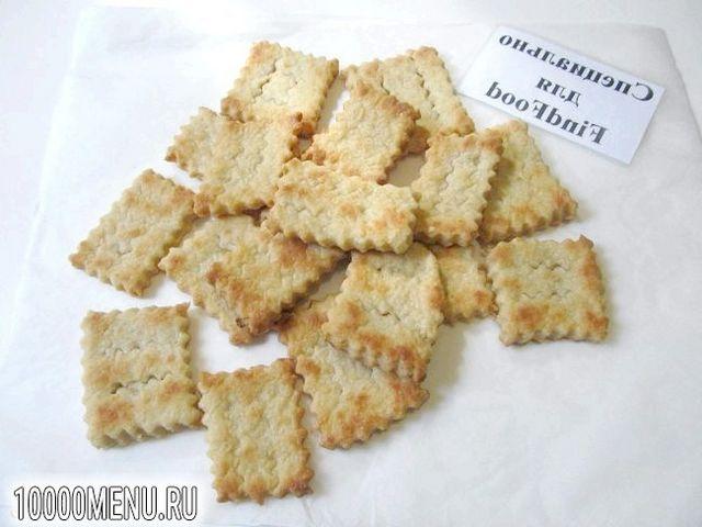 Фото - Пісне яблучне печиво - фото 11 кроку