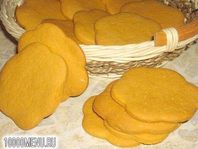 Фото - Пісне печиво на томатному соку - фото 8 кроку