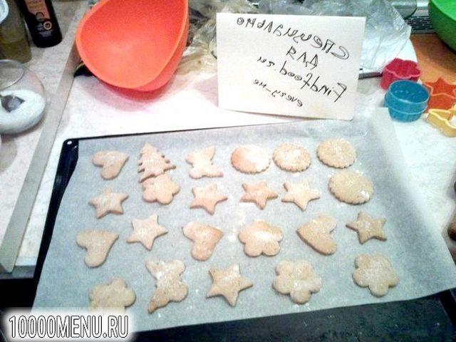 Фото - Пісне печиво з банановим джемом - фото 10 кроку