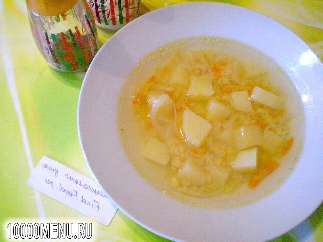 Фото - Пісний суп з червоною сочевицею - фото 9 кроку