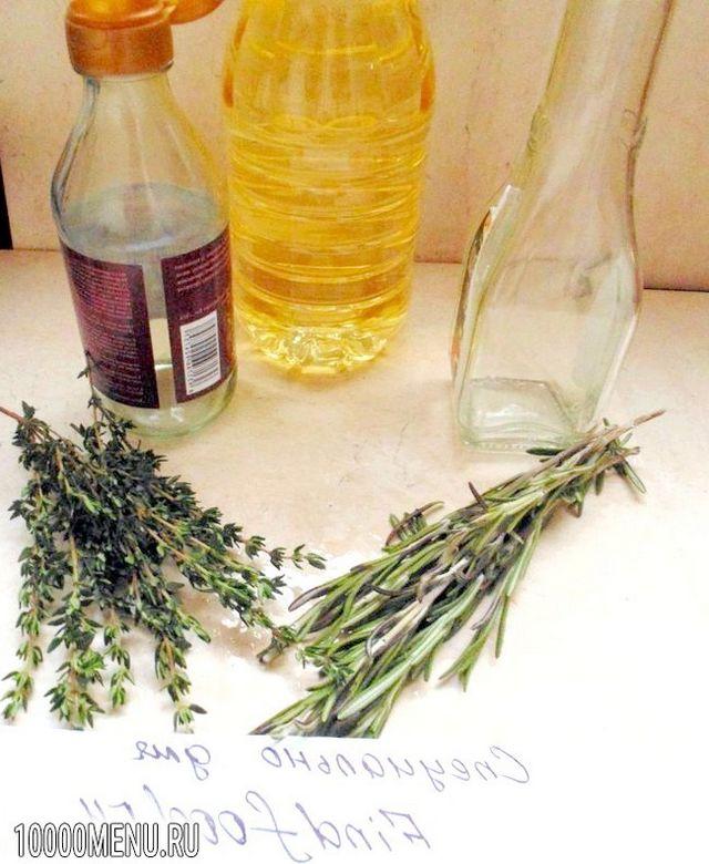 Фото - Пряні трави в олії на зиму - фото 5 кроку