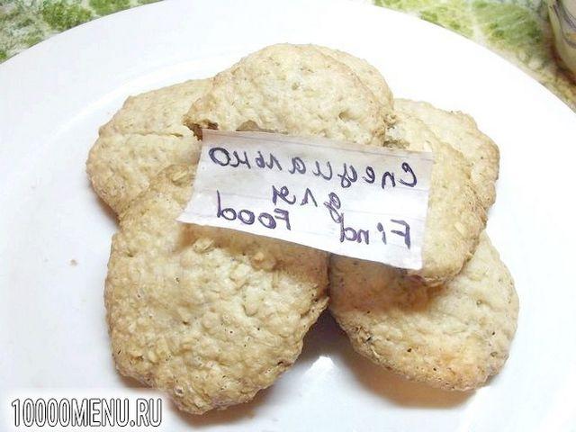 Фото - Просте вівсяне печиво - фото 7 кроку