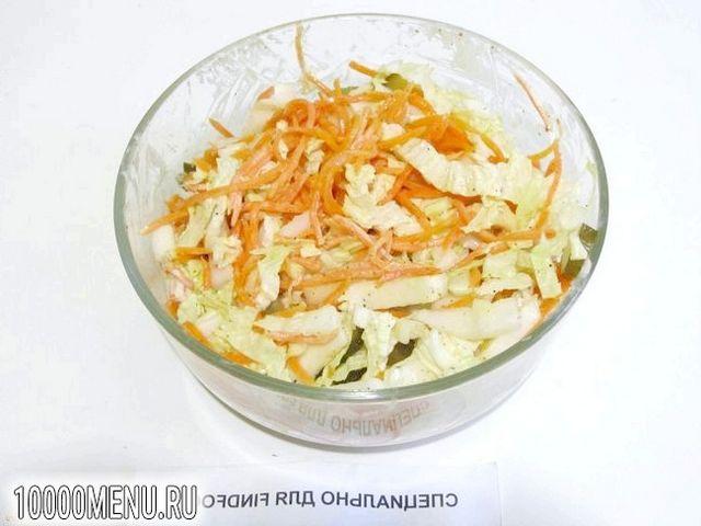 Фото - Салат з пекінської капусти і корейської моркви - фото 5 кроку