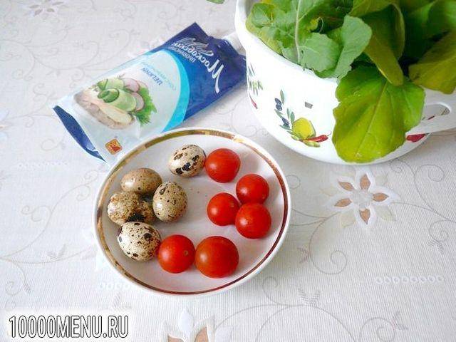 Фото - Салат з перепелиними яйцями і черрі - фото 1 кроку
