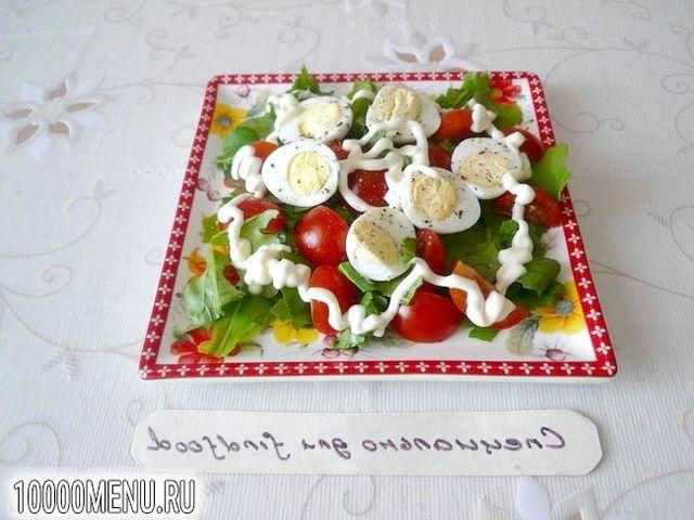 Фото - Салат з перепелиними яйцями і черрі - фото 6 кроку