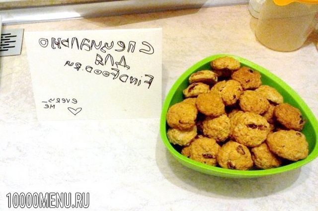 Фото - Солоне вівсяне печиво - фото 9 кроку