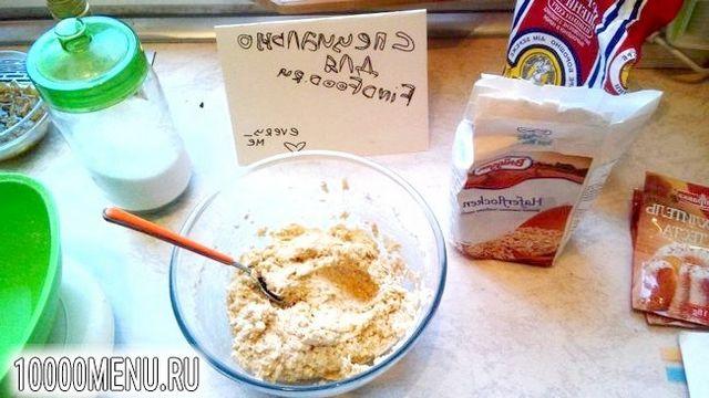 Фото - Солоне вівсяне печиво - фото 6 кроку